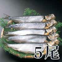 子持ちにしん(大) 5尾入 (冷凍・冷蔵)
