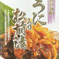 うに入り松前漬 120g (冷凍・冷蔵)