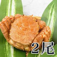 毛蟹セット(ボイル済)400g前後×2尾入 (冷凍)