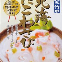 北海たこわさび 180g (冷凍・冷蔵)