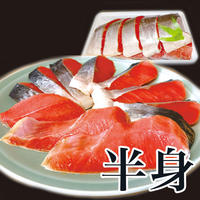 超特級沖塩紅鮭(甘塩) 1kg前後 半身(切身パック) (冷凍・冷蔵)
