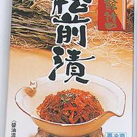 松前漬 230g (冷凍・冷蔵)