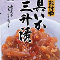 真いか三升漬け 170g (冷凍・冷蔵)