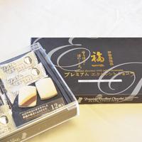 エクセレントショコラ(20枚入り)