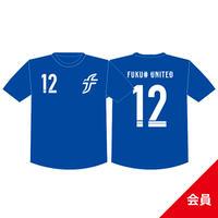 オリジナルTシャツ(clubFUKUI会員)