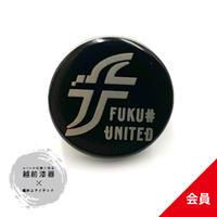 越前漆器【うるしピンズ】(clubFUKUI会員)