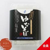 越前蕎麦【ゆなそば】(clubFUKUI会員)