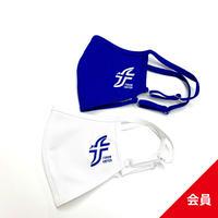 オリジナル冷感マスク2枚セット(clubFUKUI会員)