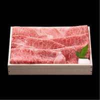 ギフトすき焼き(黒毛和牛)/600g @10800
