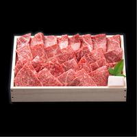 ギフト焼肉(黒毛和牛)/700g @10800