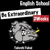 英語留学 in Manila 2週間コース