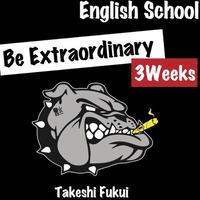 英語留学 in Manila 3 週間コース