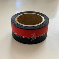 マスキングテープ(1個)