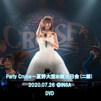 DVD「Party Cruise~夏野大空お誕生会(ニ部) 2020.07.26 @INSA  」