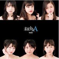 2ndシングル「未来少女A / WATERマーメイド」TypeA