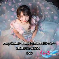 DVD「Party Cruise!~殿川遥加お誕生日ライブ~ 2020.01.19 @INSA」