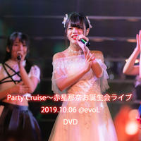 DVD「Party Cruise~赤星那奈お誕生会ライブ 2019.10.06 @evoL」