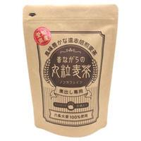 昔ながらの丸粒麦茶ティーバッグ 8袋