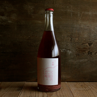 田舎式ワイン「月泡」750ml(2018)