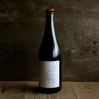 田舎式ワイン「月頭」750ml(2018)