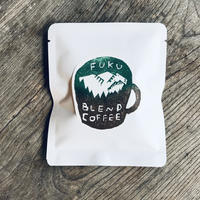 ふくブレンドコーヒー/ドリップバッグ6個入り