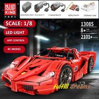 レゴ テクニック 互換品 エンツォ フェラーリ FXX F40 デザイン モーターセット F18 レッド スーパーカー スポーツカー レースカー MOC クリスマス プレゼント レースカー 車