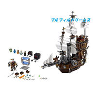 レゴ 互換品 シーカウ号 メタル あごひげ 海牛 ウミウシ 海賊船 ムービー 70810 ロボヒゲ クリスマス プレゼント おもちゃ ブロック 知育玩具 入学 お祝い こどもの日
