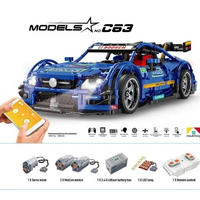 ラジコン レゴ 互換品 ブルーレーシングカー モーター ライトキットセット テクニック クリスマス プレゼント