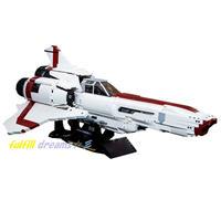 レゴ 互換品 スペースシャトル 2691ピース オリジナル MOC ギャラクティカバイバー プレゼント クリスマス おもちゃ 互換 ブロック 知育玩具 入学 お祝い こどもの日