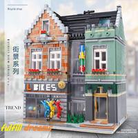 レゴ 互換品 自転車屋さん バイクショップ ハウス 自転車 建物 街並み おもちゃ クリスマス プレゼント 知育玩具 入学 お祝い こどもの日