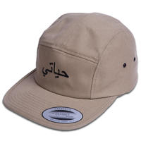 "Full Push ""WALK DIS WAY"" 6Panel Camp Cap : SAND BEIGE"