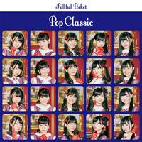 Fullfull Pocket 1st Mini Album「Pop Classic」(初回限定盤)