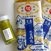 芳醇な黄ゆずの香りの「大吟 黄」×島原そうめん「水晶の光」2袋(10束)セット
