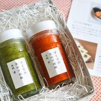 【セット】辛党さんに贈る生ゆず胡椒ギフト(青&赤) ※包装済み