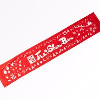 ☆クリスマス限定カラー☆FumiShun Base マフラータオル[Red]※Limited sale Japan only