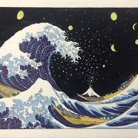 富嶽三十六景 神奈川沖波裏