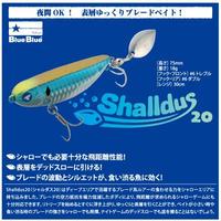 【ルアー】 ブルーブルー シャルダス 20