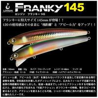 【ルアー】 ロンジン フランキー 145mm