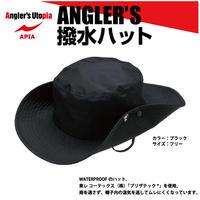 【帽子】 アピア アングラーズ 撥水ハット