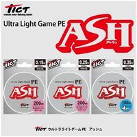 【PEライン】 ティクト ウルトラライトゲームPE アッシュ