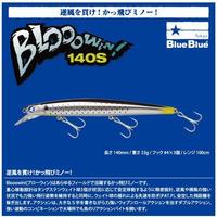 【ルアー】 ブルーブルー ブローウィン 140S