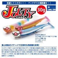 【ルアー】 ブルーブルー ジョルティ 30 セット