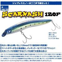 【ルアー】 ブルーブルー スカーナッシュ 120F