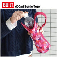 【ボトルホルダー】 ビルト 600ml ボトルトート