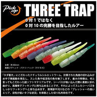 【ルアー】 ピックアップ スリートラップ 一般カラー