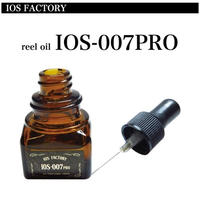 【オイル】 IOS ファクトリー IOS-007 PRO
