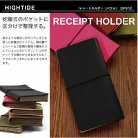 【レシートホルダー】 ハイタイド パヴォ DF073