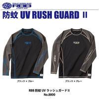 【ラッシュガード】 双進 RBB 防蚊UVラッシュガード2 No.8800