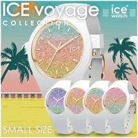 【腕時計】 アイスウォッチ ICE-VOYAGE small