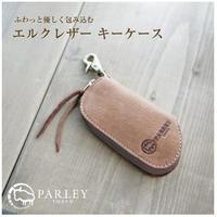 【財布】 パーリィー エルク キーケース FE-11